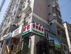 Beijing Discovery Youth Hostel | Hotel in Beijing