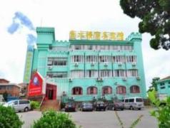 Yushuiqing Hotel Qingdao Badaguan | Hotel in Qingdao