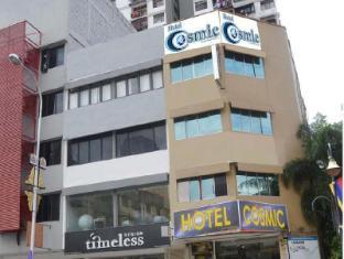 Hotel Cosmic Kuala Lumpur
