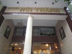 Nui Thanh Hotel Vietnam