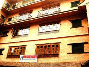 Shiva Guest House Bhaktapur - Hotel Exterior