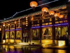 Pingyao Heng Sheng Fu Inn | China Budget Hotels