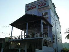 Huong Toan 1 Hotel | Cheap Hotels in Vietnam