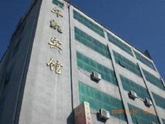 Beijing Homekey Hotel, China