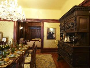 The New York Renaissance Home and Guesthouse Harlem New York (NY) - The Presidents Dining Room
