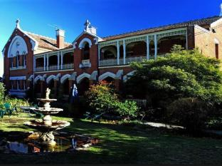 /the-old-priory-hotel/hotel/beechworth-au.html?asq=jGXBHFvRg5Z51Emf%2fbXG4w%3d%3d