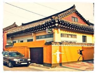 /sv-se/homonomad-guest-house/hotel/gyeongju-si-kr.html?asq=vrkGgIUsL%2bbahMd1T3QaFc8vtOD6pz9C2Mlrix6aGww%3d