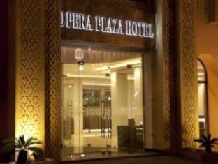 /zh-tw/opera-plaza-hotel/hotel/marrakech-ma.html?asq=m%2fbyhfkMbKpCH%2fFCE136qZU%2b4YakbQYfW1tSf5nh1ifSgs838uNLxKkTPTuXTayq