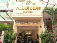 Thanh Long Hotel | Vietnam Hotels Cheap