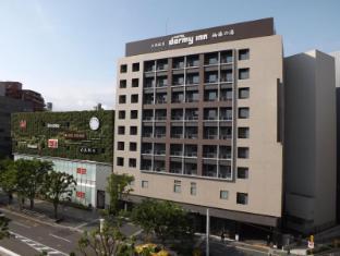 /ko-kr/dormy-inn-premium-hakata-canal-city-mae-natural-hot-spring/hotel/fukuoka-jp.html?asq=GzqUV4wLlkPaKVYTY1gfioBsBV8HF1ua40ZAYPUqHSa9J0xC31XBBzuBZ3FoP20YO4X7LM%2fhMJowx7ZPqPly3A%3d%3d