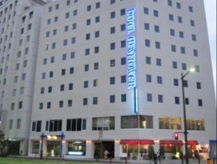 Royal Mayflower Sendai Hotel