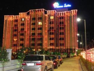 /reeva-suites/hotel/shirdi-in.html?asq=jGXBHFvRg5Z51Emf%2fbXG4w%3d%3d