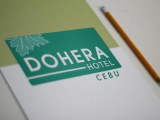 Dohera Hotel Cebu - Room Amenities