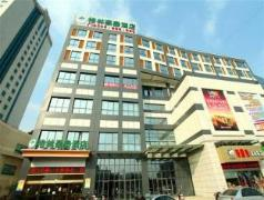 GreenTree Inn Taizhou Dongfeng Road | China Budget Hotels