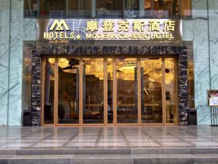 Modern Classic Hotel Shenzhen Shenzhen - Overview