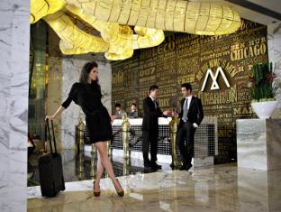Modern Classic Hotel Shenzhen Shenzhen - Lobby