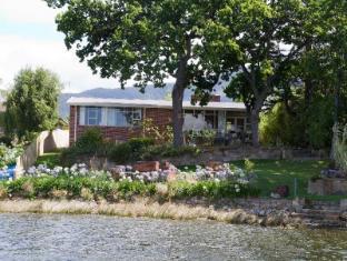 Derwent Hideaway Holiday House