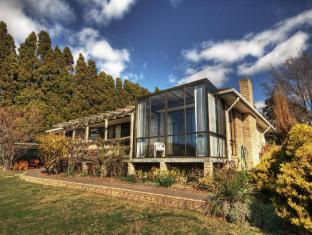 Derwent Vista Holiday House