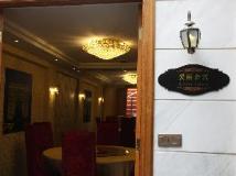 China Hotel | Super 8 Hotel Beijing Shijingshan