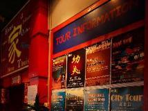 China Hotel | Beijing Sanlitun International Youth Hostel