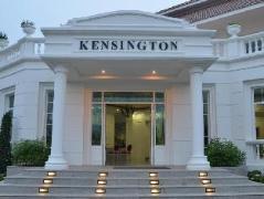 Kensington English Garden Resort Khaoyai | Cheap Hotel in Khao Yai Thailand