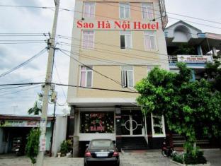 Sao Ha Noi Hotel Danang