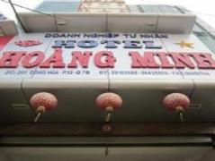 Hoang Minh Hotel - Etown | Vietnam Hotels Cheap