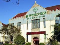 Qingdao Dale Garden Hotel | Hotel in Qingdao