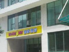 Home Inn - Zhujiang New Town Branch China