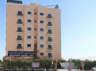 Belfort Hotel Apartments