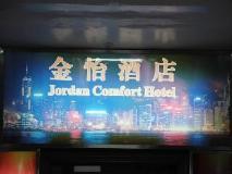 Jordan Comfort Inn: guest room