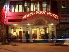Hoang Ngoc Hotel - Hang Chao | Vietnam Budget Hotels