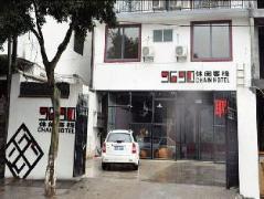 Yangshuo 3690 Inn | Hotel in Yangshuo
