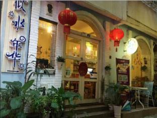 Yangshuo C and C Inn