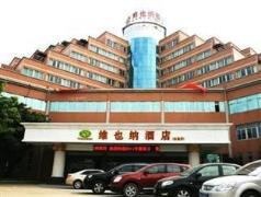 Vienna Hotel - Guangzhou Yunbao Branch China