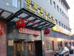 Zhonglianxinhua Hotel | Cheap Hotels in Beijing China