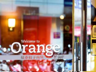 Orange Hotel Guanqian-Taipei Taipei - Entrance
