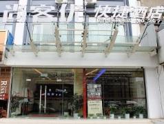 Thank Inn Yangzhou Wenchangge | China Budget Hotels