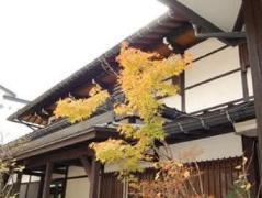 Okuhida Onsengo Nakadaya - Japan Hotels Cheap