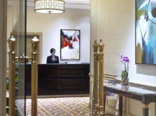 Conrad Macao-Cotai Central Macau - Business Center - Reception