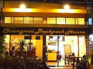 Chiangmai Backpack House