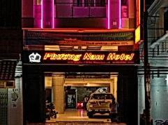 Phuong Nam Hotel   Cheap Hotels in Vietnam