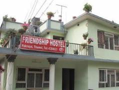 Friendship Hostel | Nepal Budget Hotels