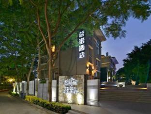 /xiamen-gulangyu-penero-resort-hotel/hotel/xiamen-cn.html?asq=5VS4rPxIcpCoBEKGzfKvtBRhyPmehrph%2bgkt1T159fjNrXDlbKdjXCz25qsfVmYT