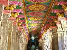 JC Residency Madurai: nearby attraction