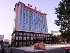 Zhangjiajie Chentian Hotel | Hotel in Zhangjiajie