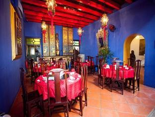 1881 Chong Tian Hotel Penang - Restaurant