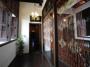 1881 Chong Tian Hotel Penang - Corridor outside the room