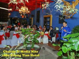 1881 Chong Tian Hotel Penang - Charity & Media Night