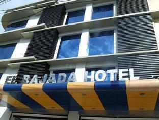 艾爾巴甲達酒店